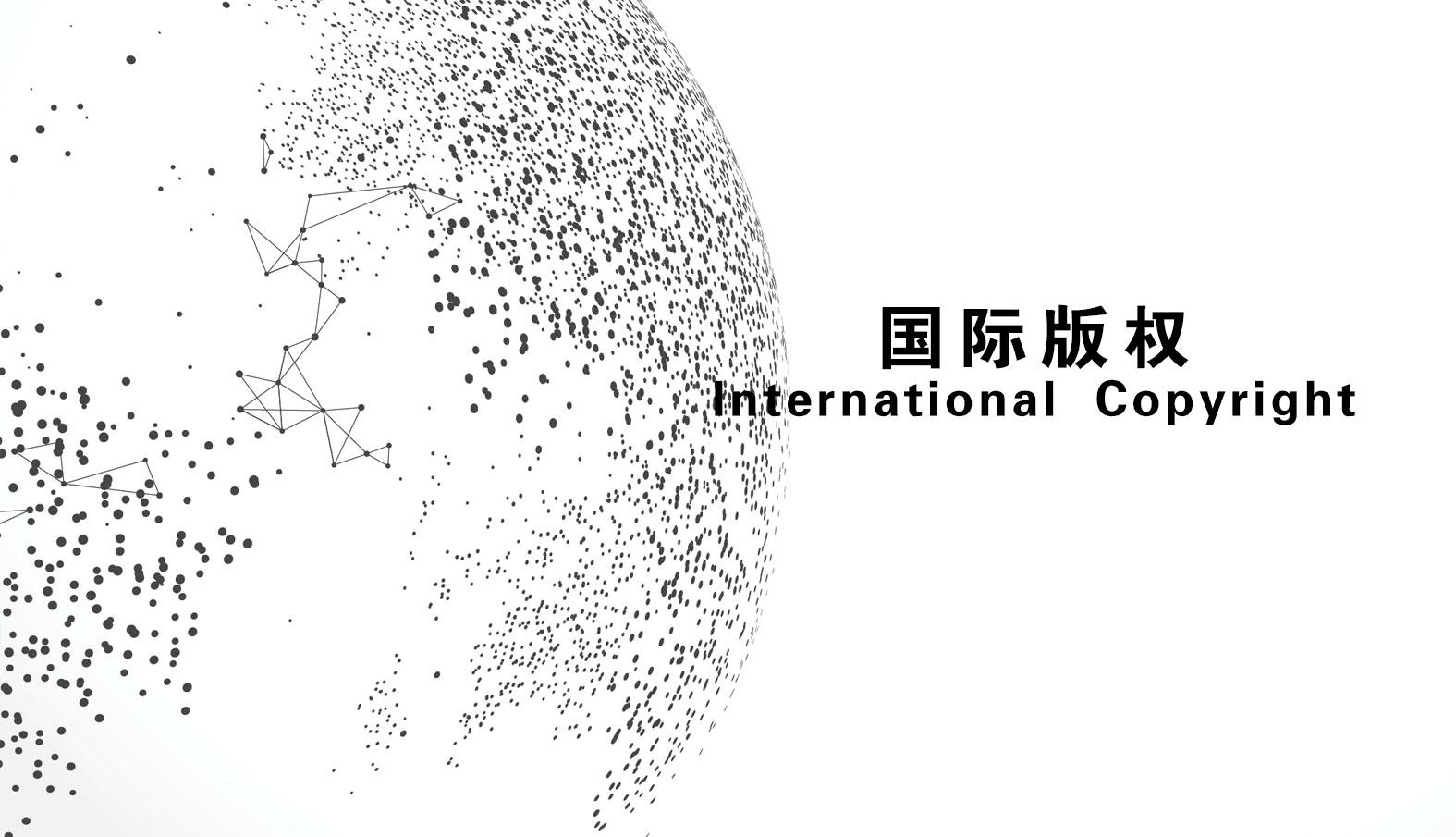 国际版权泛亚电竞官网登录